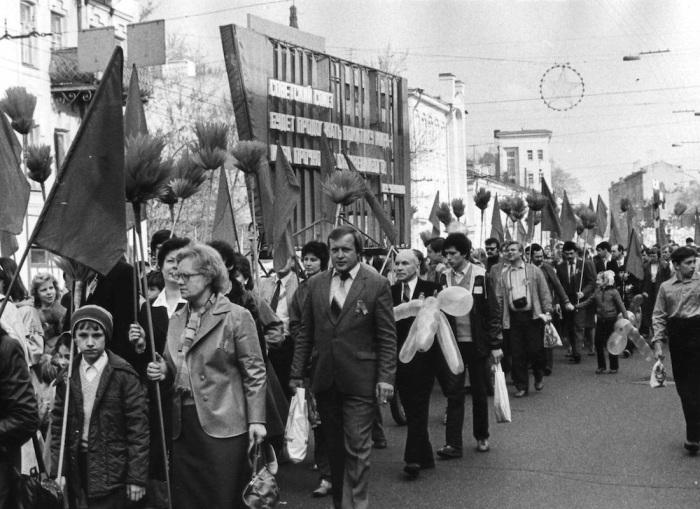 Празднование Дня Международной солидарности трудящихся в Москве.