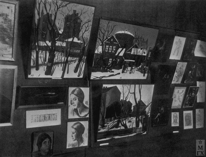 Объединенная выставка художников всех направлений. Петроград.1923.