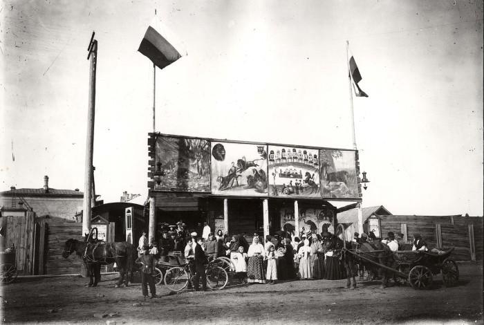 Шотландский цирк в Красноярске. Россия, 1916 год.