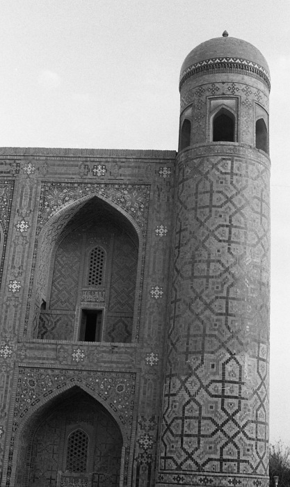 Городская достопримечательность. СССР, Узбекистан, Самарканд, 1984 год.