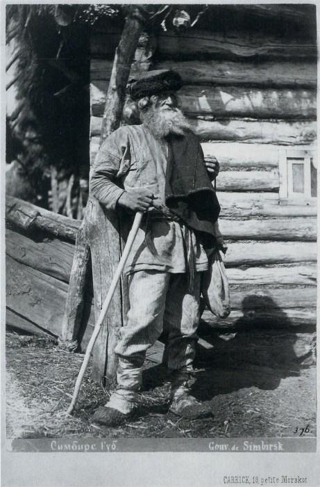 Крестьянин. Россия, территория Симбирской губернии, 1870-е годы.