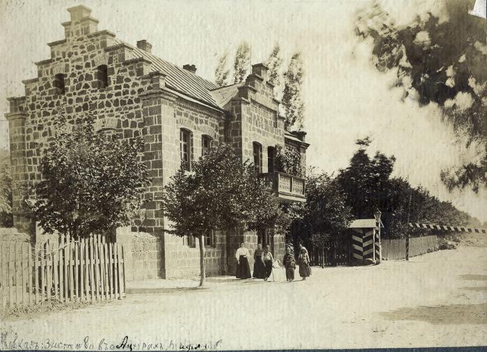 Пограничная застава при селении Ацхури. Кавказ, 1897 год.
