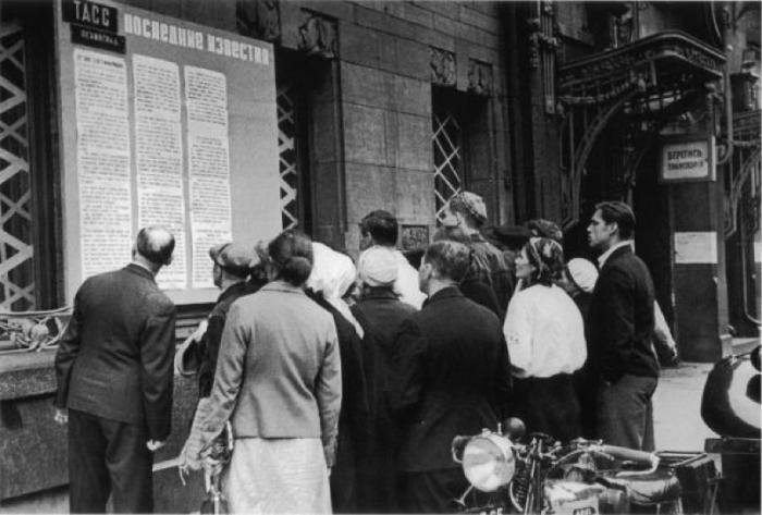 Жители Ленинграда у витрины Ленинградского отделение Телеграфного агентства Советского Союза «Последние известия».