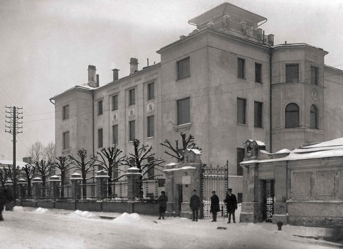 Научно-исследовательский физико-химический институт имени Л. Я. Карпова. СССР, Москва, 1920-е годы.