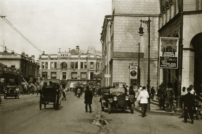 Редкая фотография Москвы, сделанная в 1920-х годах.