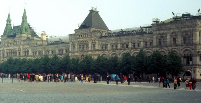 Государственный универсальный магазин на Красной площади. СССР, Москва, 1977 год.