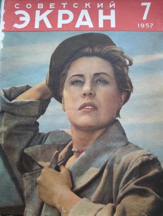 Артистка Инна Макарова в роли электросварщицы Кати.