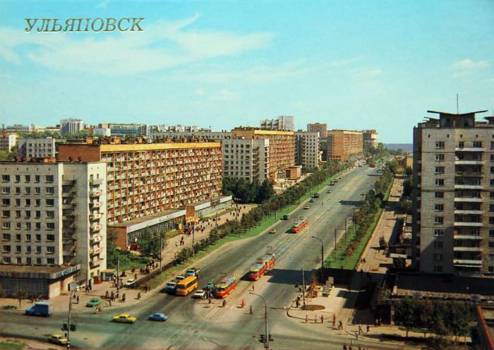 Улица Минаева - улица в Ленинском районе Ульяновска.