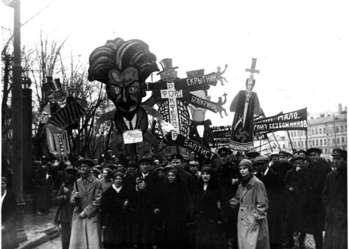 Демонстрация в Москве в 1928 году.