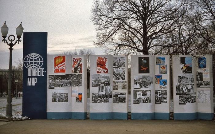Стенд с агитационными плакатами. СССР, Москва, 1986 год.