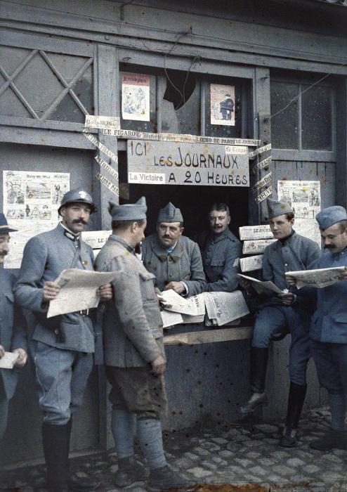 Свежая пресса в 1917 году.
