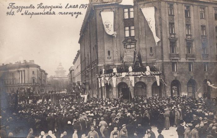 Народный праздник на Мариинской площади, 1 мая 1917 года.