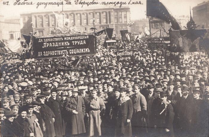 Рабочая депутация на Дворцовой площади, 1 мая 1917 года.