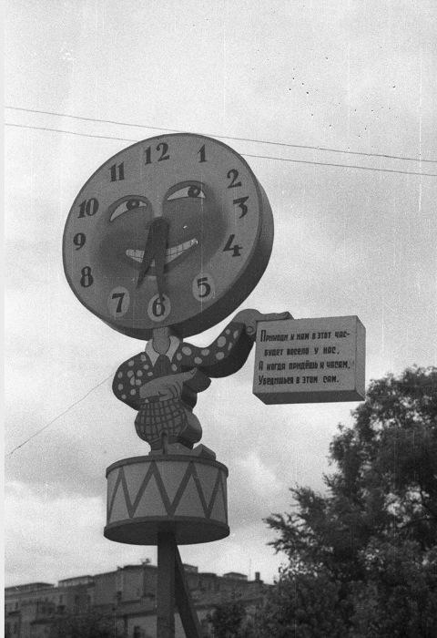 Часы с вывеской в стихах. СССР, Москва, 1939 год.