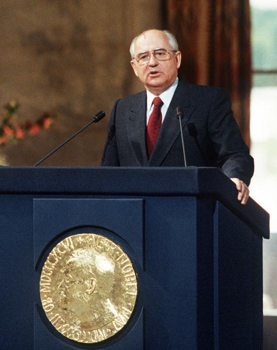 5 июня 1991 году Михаил Горбачев выступил в Осло с Нобелевской речью.