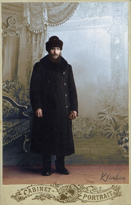 Портретный снимок Георгия Распутина.