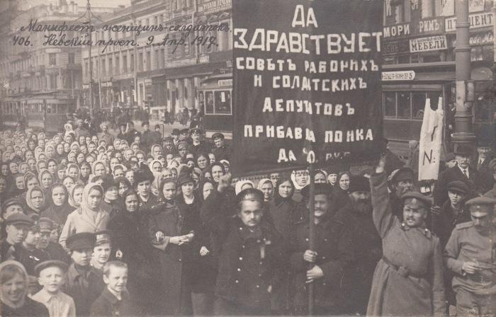 Манифестация женщин-солдаток на Невском проспекте, 9 апреля 1917 года.