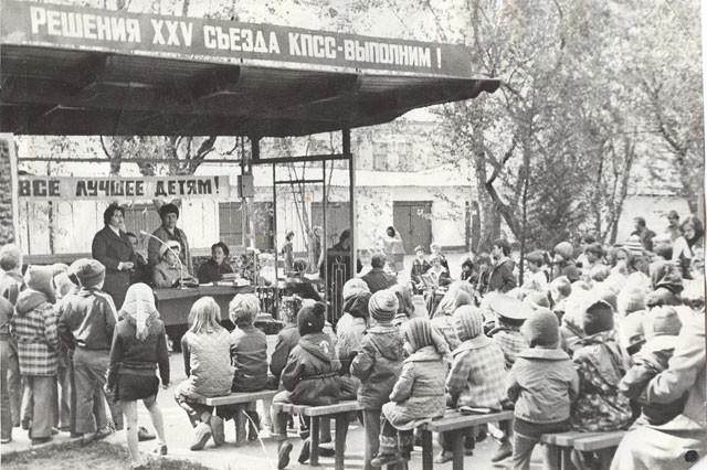 Оглашение решения XXV съезда КПСС в детском саду Томска в 1976 году.