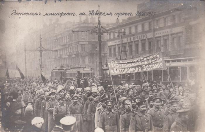 Эстонская манифестация на Невском проспекте, 26 марта 1917 года.