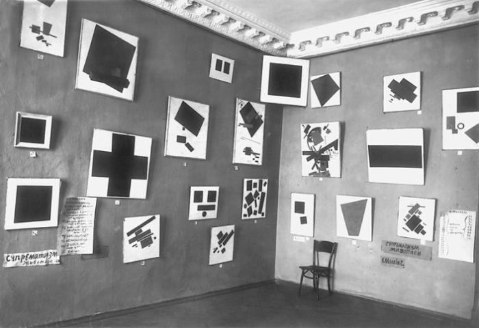 Выставка советского художника-авангардиста польского происхождения, педагога, теоретика искусства, философа. Основоположника супрематизма - одного из наиболее ранних проявлений абстрактного искусства новейшего времени.
