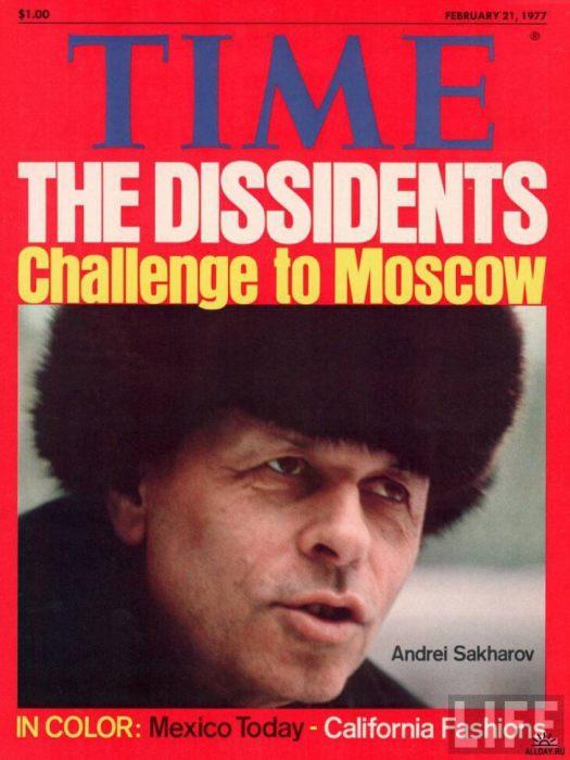 Андрей Сахаров на обложке Time в 1977 году.