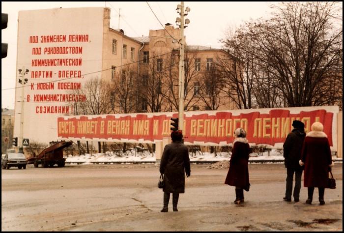 Агитация на Арбатской площади. СССР, Москва, 1985 год.