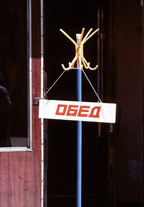 Табличка перед входом в ресторан. СССР, Иркутск, 1988 год.