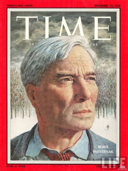 Борис Пастернак на обложке Time в 1958 году.