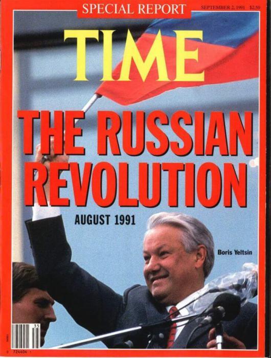 Борис Ельцин на обложке Time.