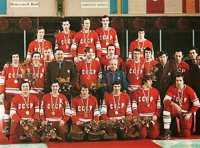 Сборная СССР по хоккею на триумфальной Олимпиаде 1976 года.