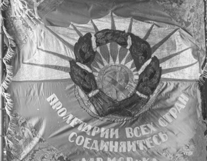 Захваченное советское знамя. 1920-е годы.