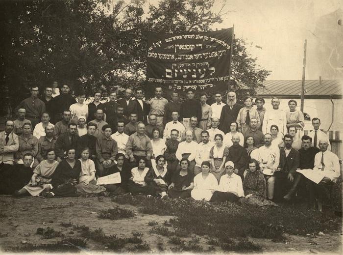 Конференция кустарей города Прилуки. 1925 год.