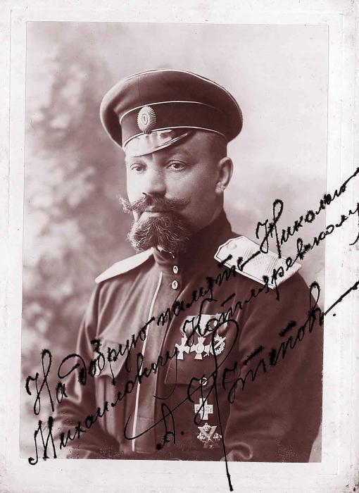 Генерал Александр Павлович Кутепов.