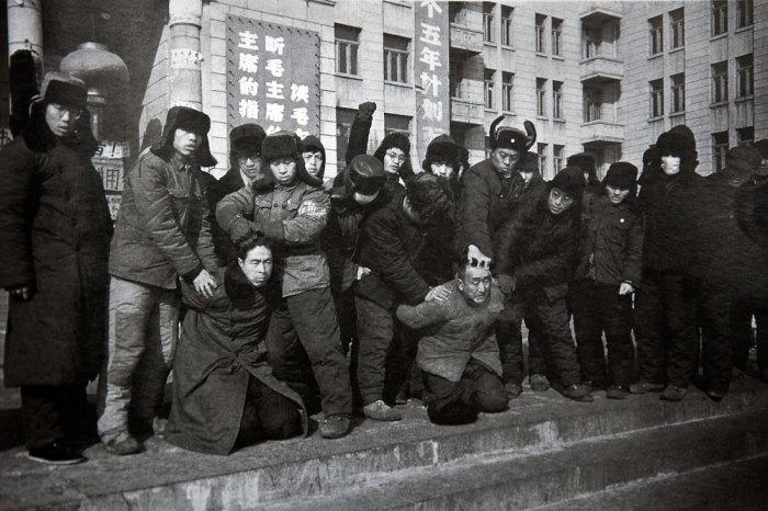 Преподаватели Индустриального университета, осужденные хунвейбинами.