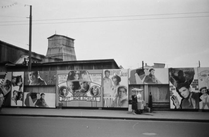 Реклама советского кинопроката. СССР, Москва, 1961 год.