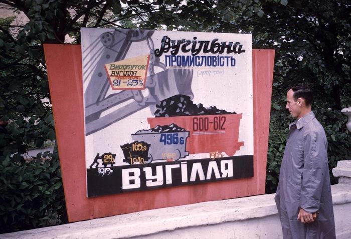 Мужчина, смотрящий на плакат. СССР, Харьков, 1959 год.