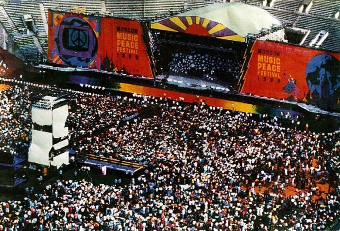 Московский музыкальный фестиваль в 1989 году.