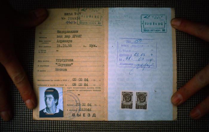Виза голландского туриста. СССР, Москва, 1984 год.