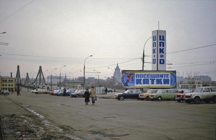 Одно из любимых мест проведения досуга. СССР, Москва, 1984 год.