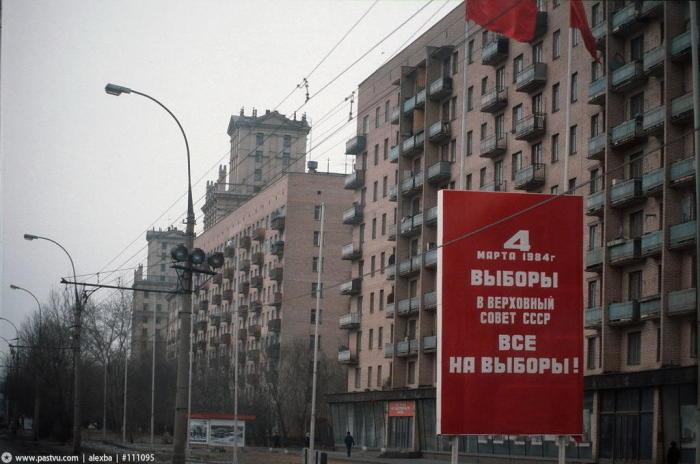 Предвыборный плакат. СССР, Москва, 1984 год.