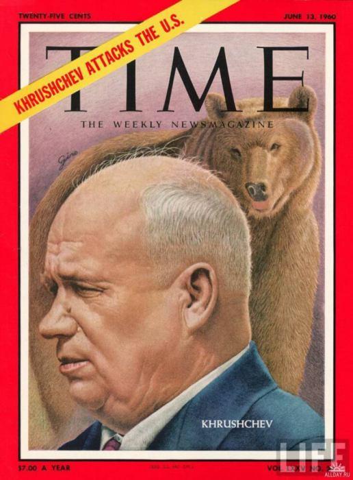 Второй раз Никита Хрущев попал на обложку Time в 1960 году.