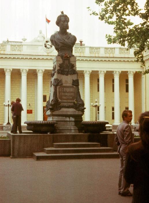 Памятник Александру Сергеевичу Пушкину. СССР, Одесса, 1977 год.