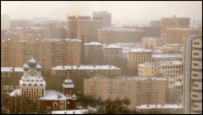 Панорама севера Москвы. СССР, Москва, 1985 год.
