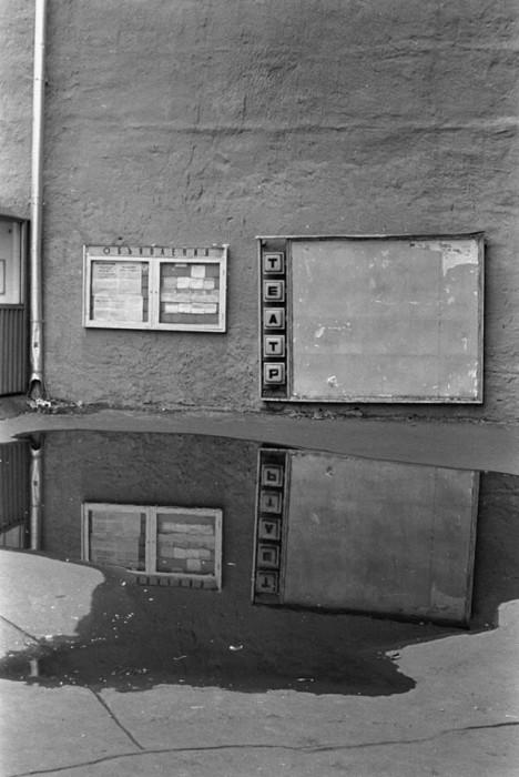 Афиша и стенд объявлений в 1970 году.