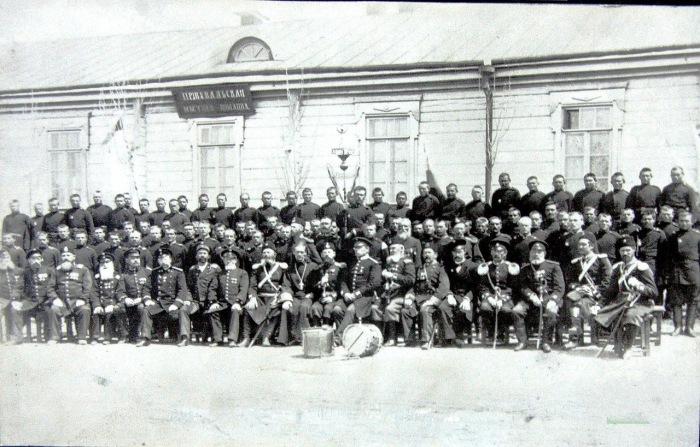 Пржевальская местная команда 20-го туркестанского стрелкового полка. 1910 год.