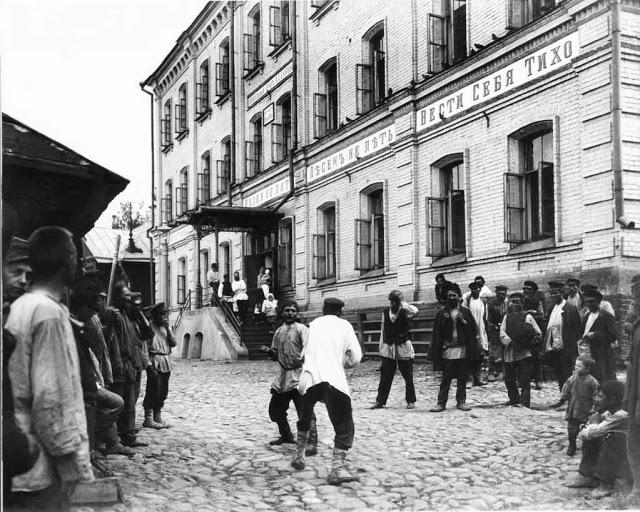 Кулачный бой перед ночлежным домом Н. А. Бугрова. Конец ХIX - начало ХХ века.