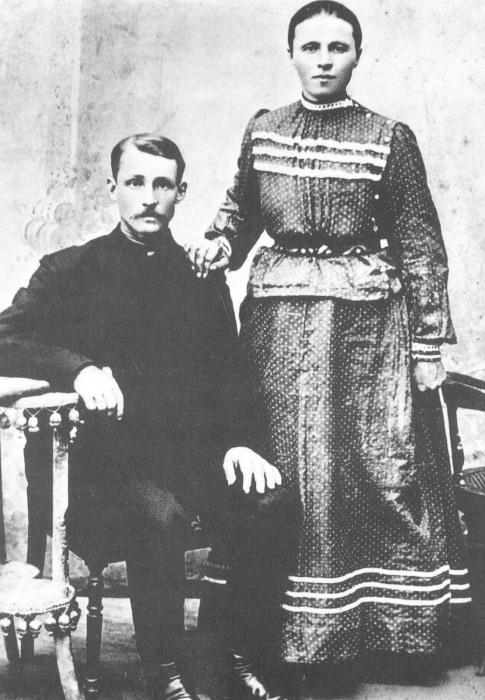 Александр Никитич и Татьяна Фёдоровна, 1905 год.