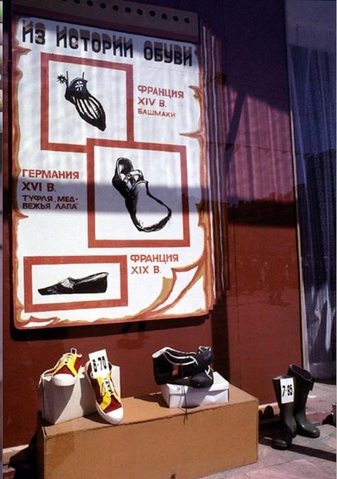 Витрина обувного магазина на улице Урицкого. СССР, Иркутск, 1988 год.