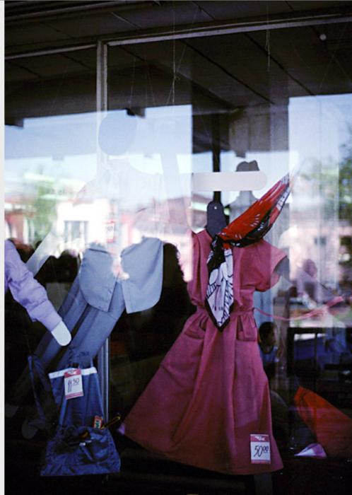 Витрина Торгового Комплекса по улице Литвинова. СССР, Иркутск, 1988 год.