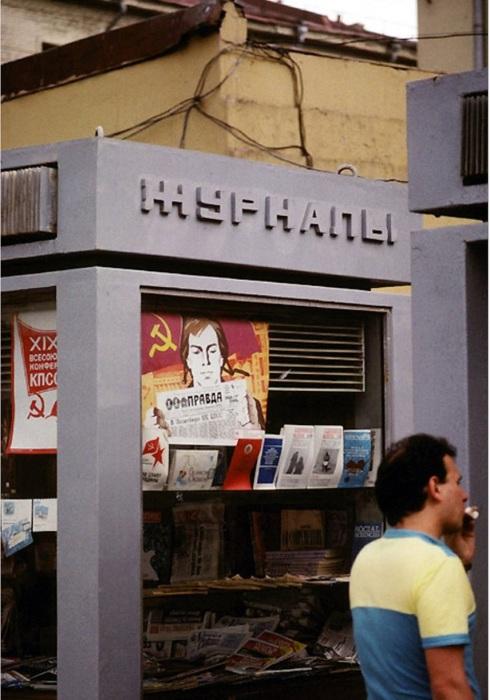 Союзпечать неподалеку от пересечения улиц Литвинова и Дзержинского. СССР, Иркутск, 1988 год.
